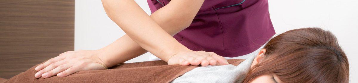 藤橋整体治療院 可児分院  痛み除去のプロフェッショナル